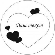 Любовь № 3.3.
